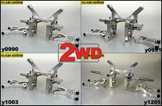HT Alu Hinterachse für 1:6er + 1:5er 2WD Modelle von FG